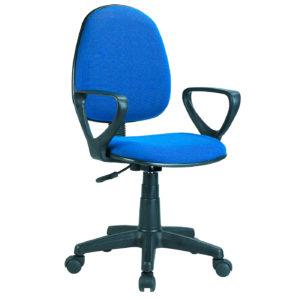 Silla oficina azul DANFER 7